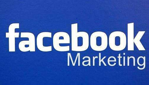 7 Elements to a Successful Facebook  Marketing Campaign